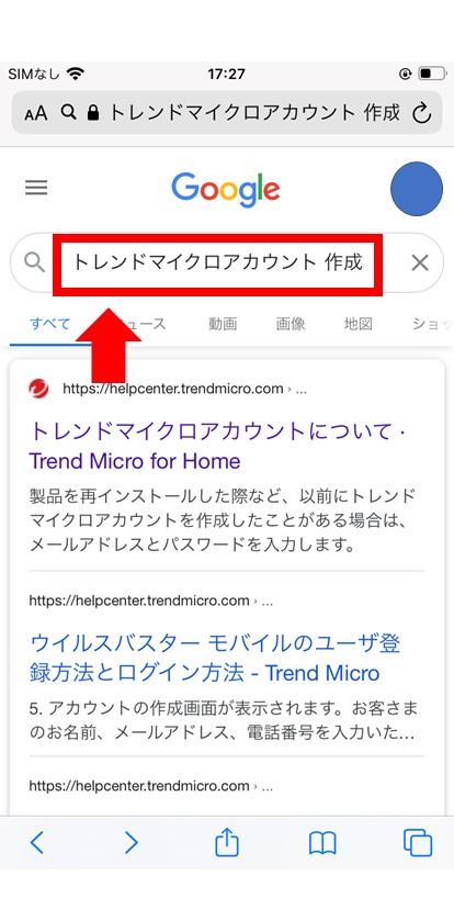 Google 検索バー